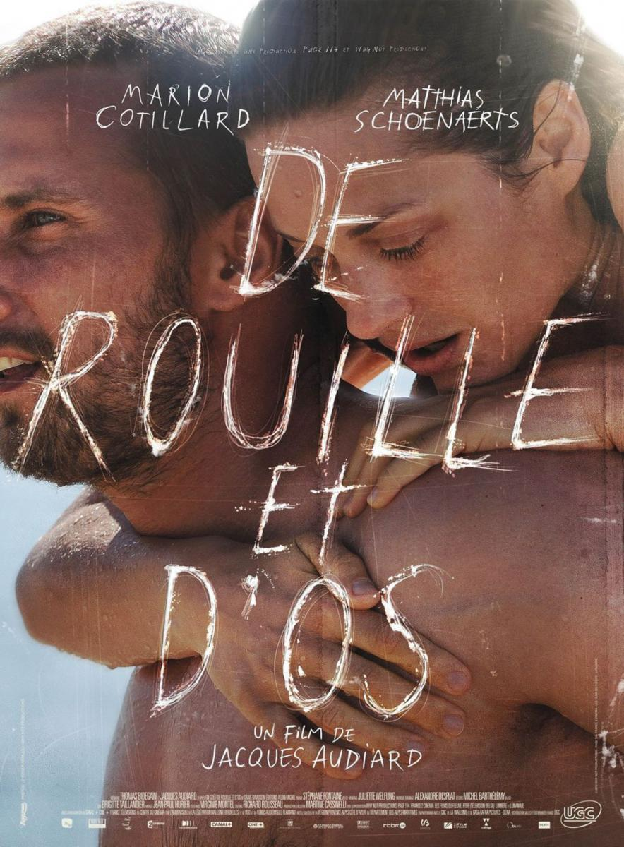 Recomendaciones por emoción: Hoy me apetece cine francés